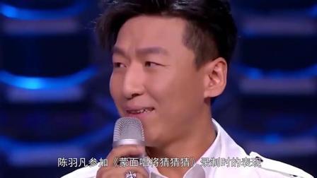 陈羽凡原来吸毒被抓早有征兆,在录某期节目手指突然出现异常