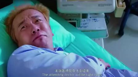 猛虫过江:男子治痔疮,没想到医生却带了一群人过来观看