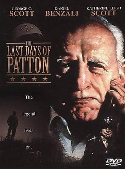 巴顿将军之死