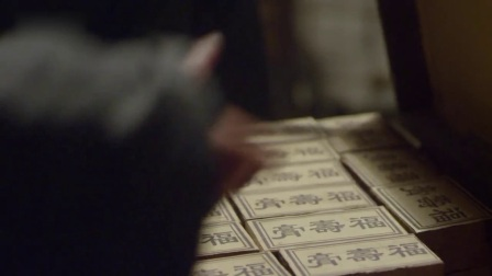 《飞哥战队》预告片第6集