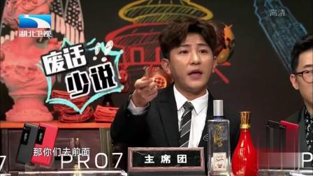180112-花絮:帅波功必杨齐跳妩媚阿根廷舞-非正式会谈第3季-国语720P