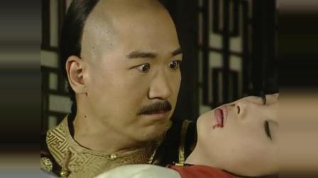 康熙微服私访记中于世龙唯一来晚的一次,然后就悲剧了,法印发火了