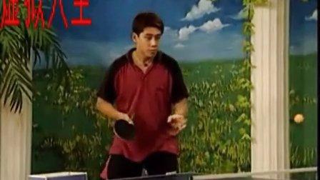乒乓球发球教学视频