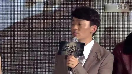 甄子丹王宝强《一个人的武林》首映发布会