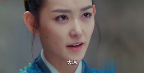 《三千鸦杀》-第2集精彩看点 左紫辰痛失所爱惨遭毁双目