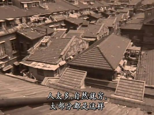 上海犹太人