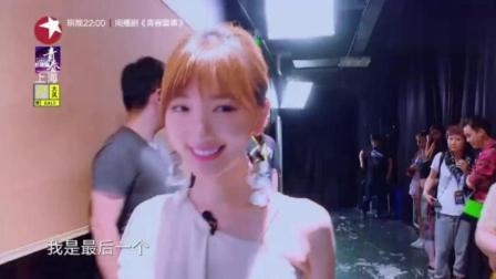 毛晓彤登上东方卫视新舞林大会,意外发现她居然是这么会跳舞的人啊