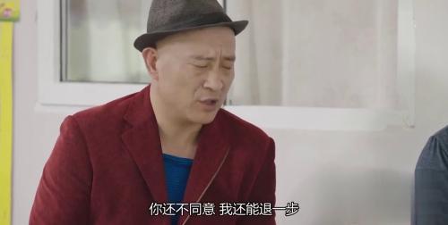 《乡村爱情12》-第4集精彩看点 刘赵两家商量孩子抚养