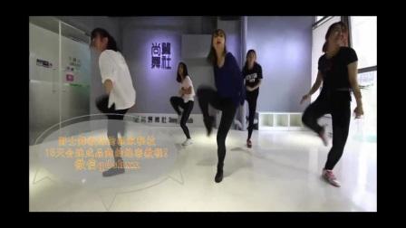 Tell Me,韩舞蹈教学视频大全
