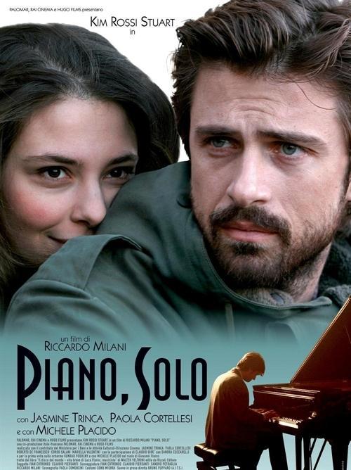 寂寞钢琴师