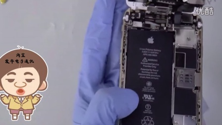 苹果iphone 6plus拆机视频 维修屏幕 更换外屏玻璃镜面视频教程