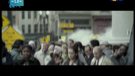 U2-Elevation古墓丽影片尾曲