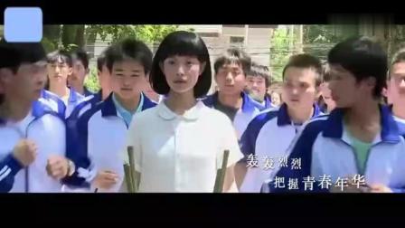 《当》配上彭于晏匆匆那年毫无违和感, 青春感动!