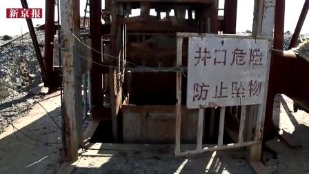 """3D:云南现""""盲井村""""一村多人制造矿难杀人索赔"""