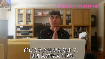 中国新说唱反应视频】法国人看中国新说唱第一期reaction