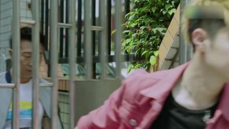 《凡人的品格》40集预告片