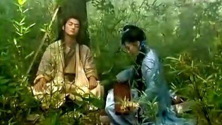 李亚鹏许晴笑傲江湖插曲《不在其中不流泪》