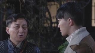 东风破第36集预告片