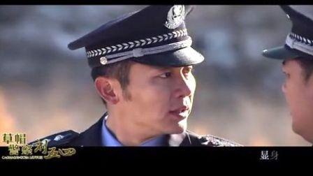 李晨《草帽警察刘五四》MV-少年壮志不言愁