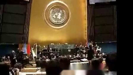 """当""""歌唱祖国""""在联合国响起的时候,当五星红旗迎风飘扬的时候!"""