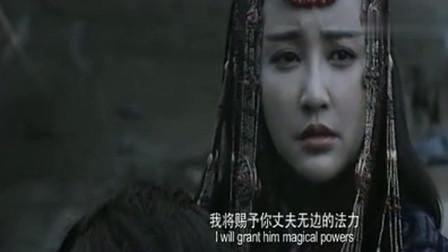 《战神纪》战斗惊醒了冥王,忽出鲁竟然起死回生