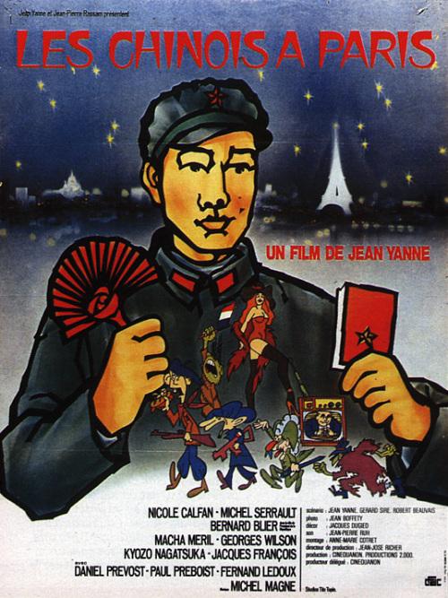 解放军在巴黎