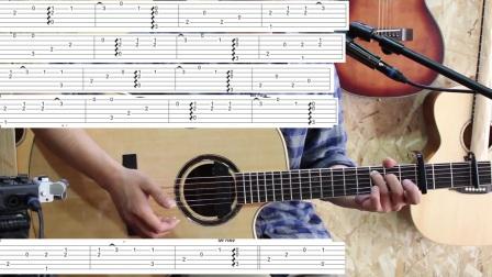 吉他教学 指弹吉他基本功练习 (62) 墨音堂