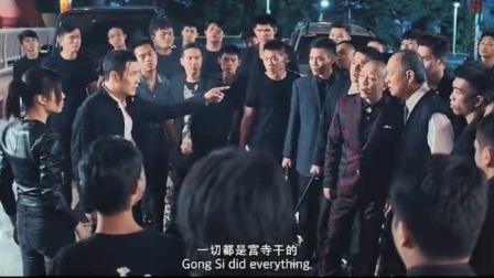 东北爷们猛虫过江,一把杀猪刀在手,对付台湾小混混绰绰有余