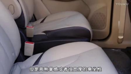 新车评网试驾改款宝骏730视频lj0 汽车试驾 汽车之家