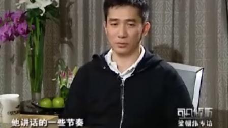 梁朝伟眼中的刘嘉玲,可凡倾听独家采访