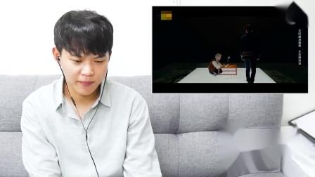 韩国人看易烊千玺《对不起》幻乐之城reaction反应