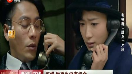 《脱身》大结局:黄俪文与张晓光坦诚相见乔智才和乔礼杰命运发生大逆转
