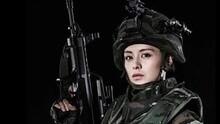周庭伊出演《反恐特战队》