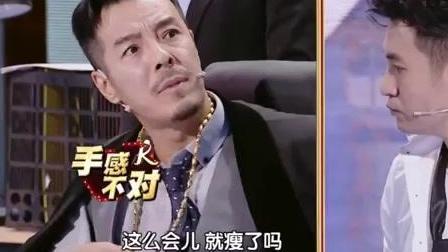 """跨界喜剧王:""""拍马屁""""拍出对联的感觉,文松确实太搞笑了!"""