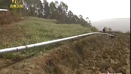 文研平抗旱救灾应急供水二期工程开工 120226 云南新闻联播