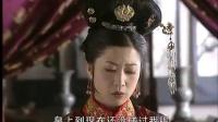康熙王朝:孙女回家探望,爷爷却要下跪迎接