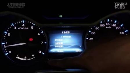[2]视频实拍吉利新帝豪 三厢百万款 1.5L 手动豪华版zh0试驾宝军730 宝骏
