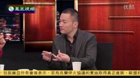 """窦文涛:喻恩泰炒股发大财是演艺界""""股神""""-20150112锵锵三人行-凤凰视频"""