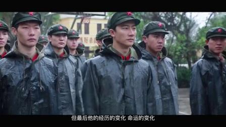 电影《芳华》黄轩特辑