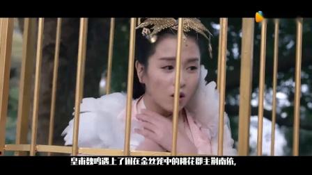 《倾世妖颜》贡米徐洋吻戏终于来了,徐洋主动亲吻贡米,这一幕太甜蜜