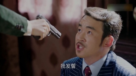 《红蔷薇》45集预告片