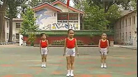 少儿舞蹈 幼儿广播体操:世界真美好 镜面示范 高清(1)