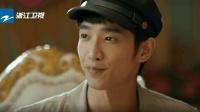 《台湾往事》: 双美叔叔宴请林清文, 仿佛看到了第一次见老丈人的自己!