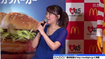 AKB48 高桥南 新闻短片 161026 (3)