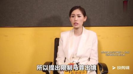 马蓉接受采访:我母亲和宋喆父假结婚子虚乌有