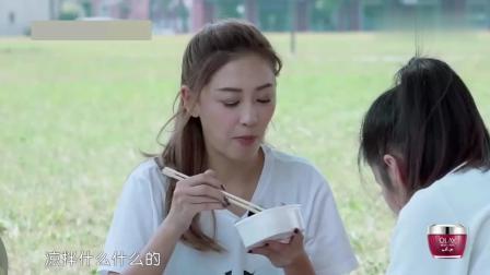 妻子的浪漫旅行:应采儿批评魏大勋,说话没有画面感!