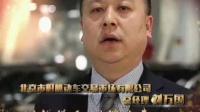 """首都经济报道20180311""""诚信守护美好生活""""北京电视台3.15晚会开播在即 高清"""