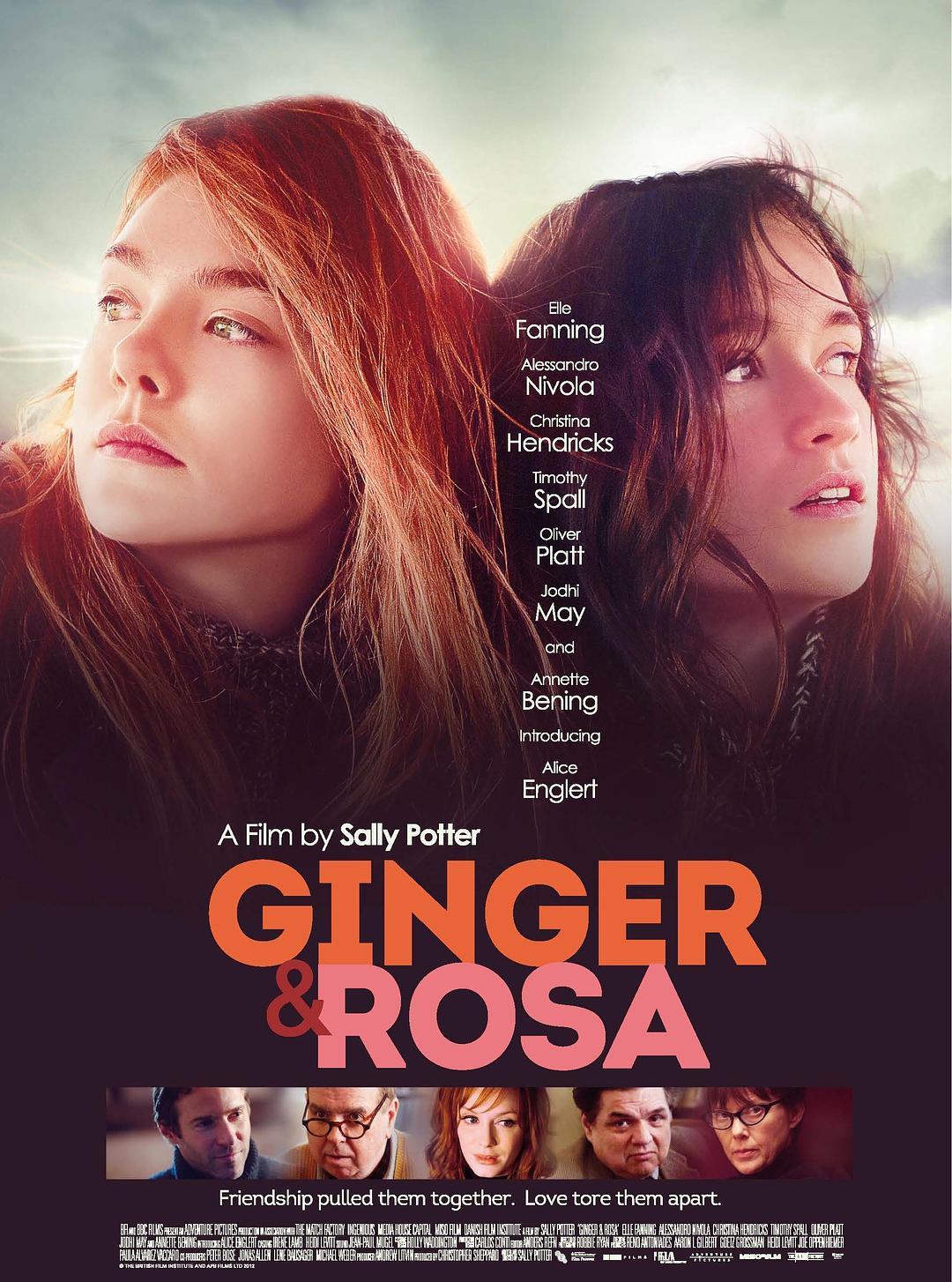 金吉尔和罗莎
