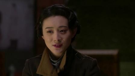 硬骨头之绝地归途安娜担心文龙安慰卓茹希望老魏平安