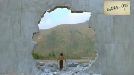 樊少皇27年前的经典电影力王,到底有多厉害?看见那个窟窿了吗?
